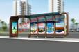 湖南公交候车亭设计整体效果图,湖南湘潭艺术候车亭采用什么材料