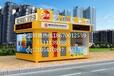 株洲街区小吃售货亭定做方案,衡阳订购广场售货亭找哪里厂家质量好