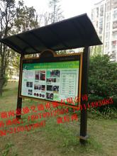 政府宣传栏图片/长沙宣传栏制作厂家/小区广告宣传栏尺寸订做