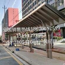 南昌候车亭哪款美观时尚/公路广湾式候车亭订做/便宜不要不要