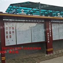 岳阳宣传栏钢制报价-新宁村务宣传栏大批量生产中-价格便宜供应商