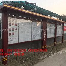 张家界宣传栏批量工程价-制作村部宣传栏广告栏厂家