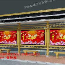 湖南宣传栏专业生产商-定制村务宣传栏常规价格-安装宣传栏专业找我