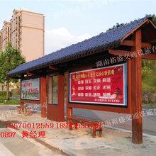 制作湖南宣传栏专业批发商-大量村务公开栏生产安装一体式工厂