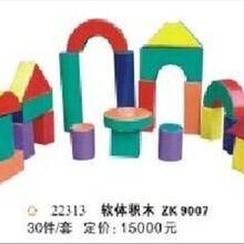 重庆幼儿积木玩具/DIY玩具/塑料玩具厂家批发