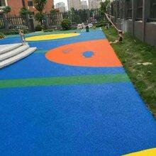 重庆幼儿园攀登架/攀爬架生产厂家-贝特游乐图片
