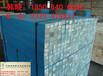 北京体育馆专用材料LVL松木木龙骨免熏蒸防潮静音?#21040;?#39046;先
