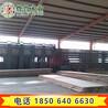 免熏蒸胶合板车展地台板多层板胶合板厂家黑龙江大庆尺寸可定做熏蒸胶合板
