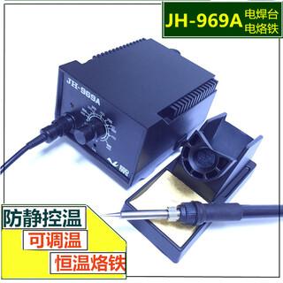 焊台969A恒温焊台60W无铅防静电电焊台调温电烙铁焊锡维修工具套装图片