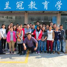 广州食品检验员资格证需要几个人一个单位报考几个食品化验员呢