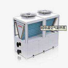 供甘肃PHNIX空气源热泵报价和兰州空气能热泵