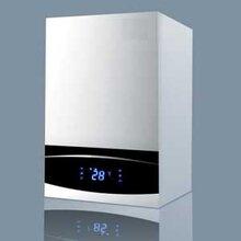 供甘肃陇南芬尼克兹空气源热泵和陇西空气能热水器优质价廉