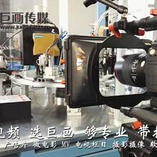 深圳公明宣传片视频拍摄制作巨画传媒十年经验企业选择