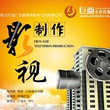 东莞宣传片拍摄企业宣传片挖掘企业亮点塑造企业形象