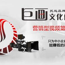 东莞宣传片拍摄企业宣传片的价值意义所在