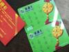 本???人常年收卡诚信回收美通卡回收家乐福卡回收商通卡