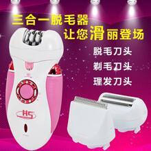 外貿版3合1充電式女士剃毛器時尚帶鉆多功能女士脫毛器電動理發器圖片