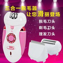 外贸版3合1充电式女士剃毛器时尚带钻多功能女士脱毛器电动理发器图片