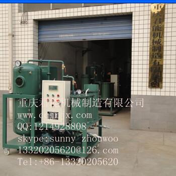 TZL系列汽轮机透平油专用滤油机