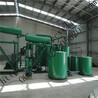 废机油减压蒸馏设备,真空蒸馏得基础油装置