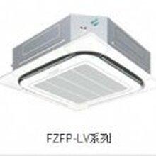 大金中央空调销售大金中央空调分类大金中央空调安装臻尚供
