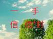 供应微信一手信/黑信/箱子/数据/q8040-94389