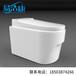 廁所革命生物菌降解馬桶糞液分離降解eco方便器農村不沖水馬桶