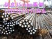 轴承钢钢材专家,GCR15轴承钢全国供应,代理大冶GCR15