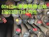 供应广西南宁桂林机械厂60si2mn弹性钢,60si2mn厂家直销