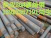 佛山金源俊供应20#碳结钢,35#碳结钢1020线材