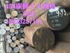 4cr13硬度,S136模具钢-广东佛山供应全国