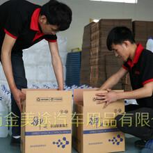 玻璃水防冻液生产技术配方设备