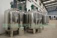 汽车玻璃水防冻液生产设备