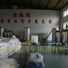 玻璃水配方防冻液设备
