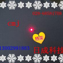 高档红光激光器