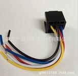 汽车继电器插座(带线)汽车插座/通用插座/继电器线束