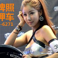济南汽车抵押贷款特别提醒186-6741-6271焦
