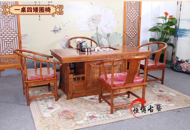 南榆木茶桌茶桌椅组合中式喝茶茶几功夫茶几宝鼎八骏实木仿古茶台