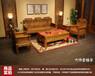 仿古榆木沙发组合象头沙发客厅实木家居榆木家具明清古典