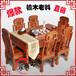 中式象头茶桌实木仿古茶艺茶台榆木功夫茶道桌椅组合餐桌两用家具