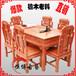 象头茶桌实木仿古茶艺茶台榆木功夫茶道桌椅组合餐桌两用家具