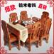 中式象头茶桌实木仿古茶艺茶台桌椅组合餐桌两用家具
