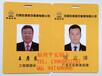 考勤门禁卡定做,福州M1感应卡,人像出入卡,福建IC充值卡密码卡