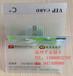 福州名片福州印名片做名片店福建打印名片名片制作金属名片做名片印刷名片名片印刷