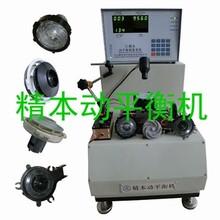 扫地机器人动平衡机,吸尘器电吹风散热风扇自驱动整机动平衡机图片