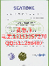 威海ISO认证流程ISO9000认证的好处认证推行步骤