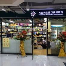 投资进口零食店怎么样