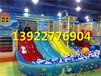 广东珠海大型波波球池费用儿童游乐设备厂家