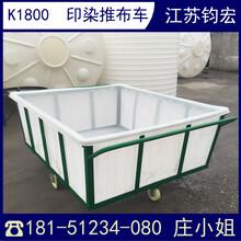 常州梭织布车运布车服装桶大量供应