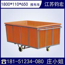 六安供应K-1200L纺织布车定制推布车内胆